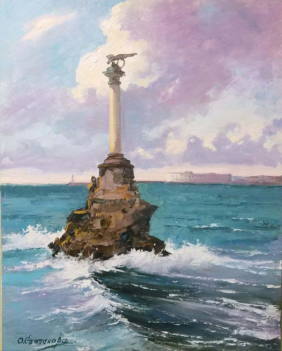 The painting'Monument to the flooded ships', Pictures, Sevastopol,  Фото №1