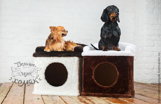 """Аксессуары для кошек, ручной работы. Ярмарка Мастеров - ручная работа. Купить Дом - диван  для собак и кошек """"Нафаня"""". Handmade. Домик"""