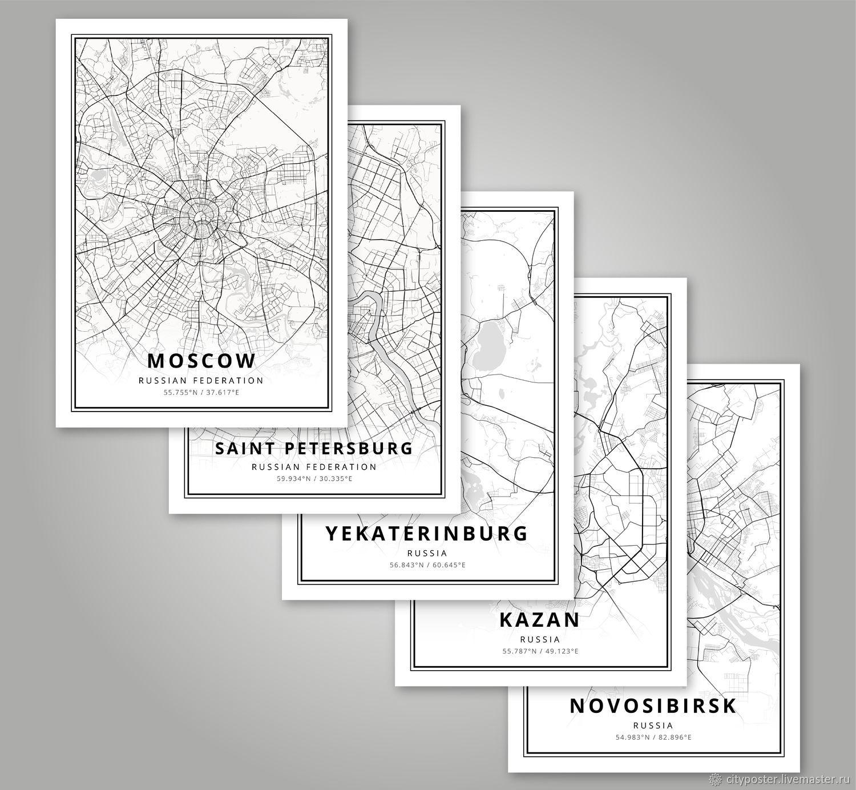 Москва, Санкт-Петербург, Екатеринбург, Казань, Новосибирск, Плакаты и постеры, Пермь,  Фото №1