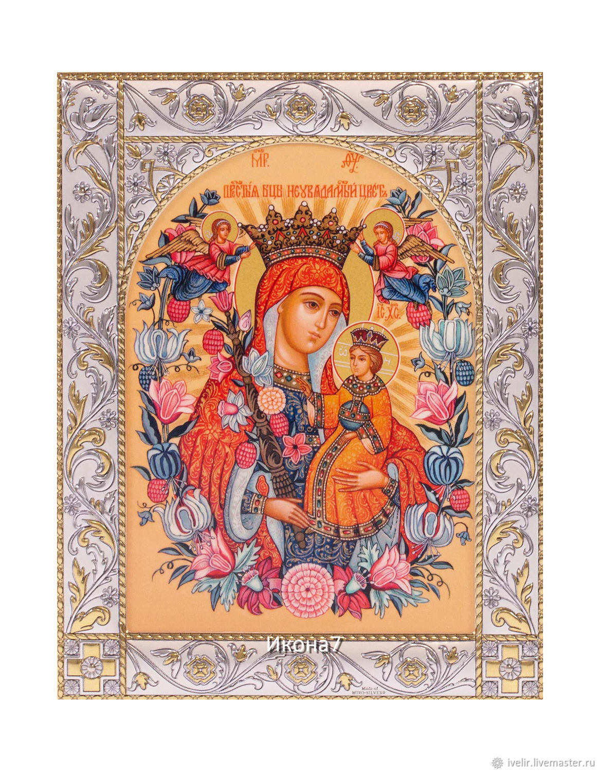 Fadeless Color the icon of the virgin (14h18sm), Icons, Moscow,  Фото №1