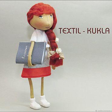 Куклы и игрушки ручной работы. Ярмарка Мастеров - ручная работа УЧИТЕЛЬ - портретная текстильная кукла. Handmade.