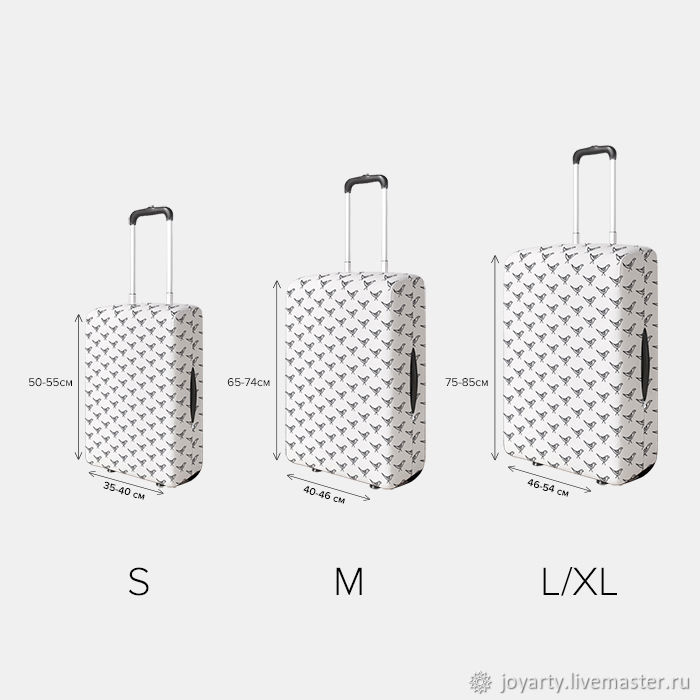 Чехол для чемодана «Выплывший кит» (S,M,L/XL)