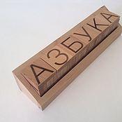 Куклы и игрушки ручной работы. Ярмарка Мастеров - ручная работа Азбука из дерева. Handmade.