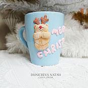 Посуда ручной работы. Ярмарка Мастеров - ручная работа Кружка новогодняя с мишкой. Handmade.