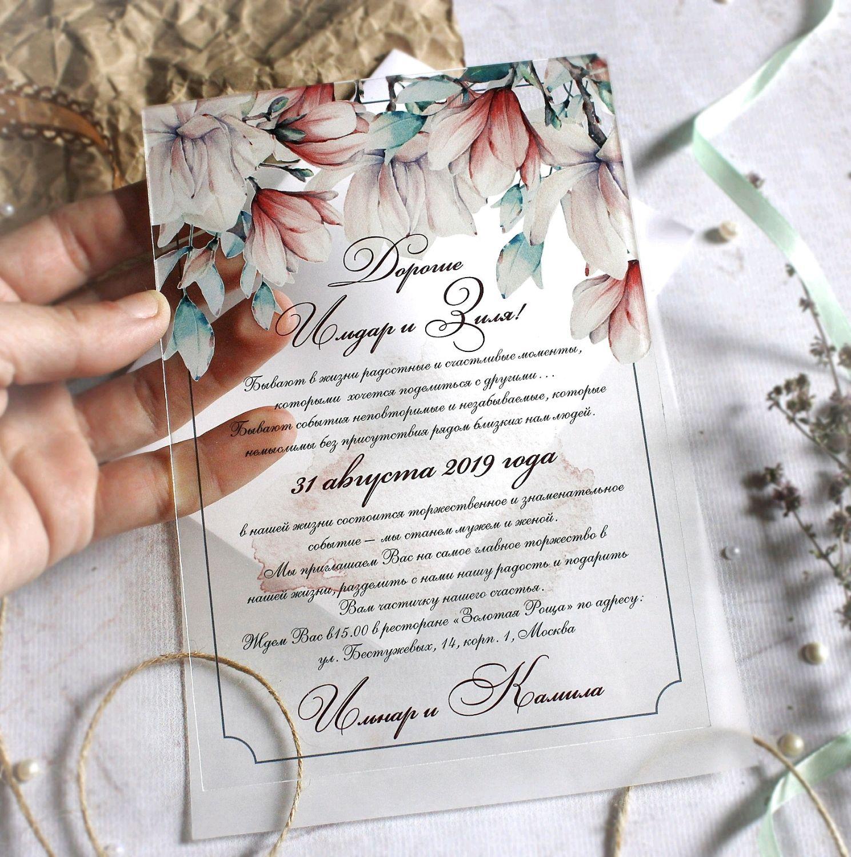 Прозрачные пригласительные на акриле, Открытки свадебные, Краснодар,  Фото №1