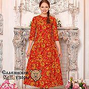Одежда handmade. Livemaster - original item Dress cotton