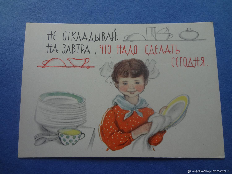 Винтаж: Советская открытка Дудников редкая 1963 чистая, Открытки винтажные, Рязань,  Фото №1