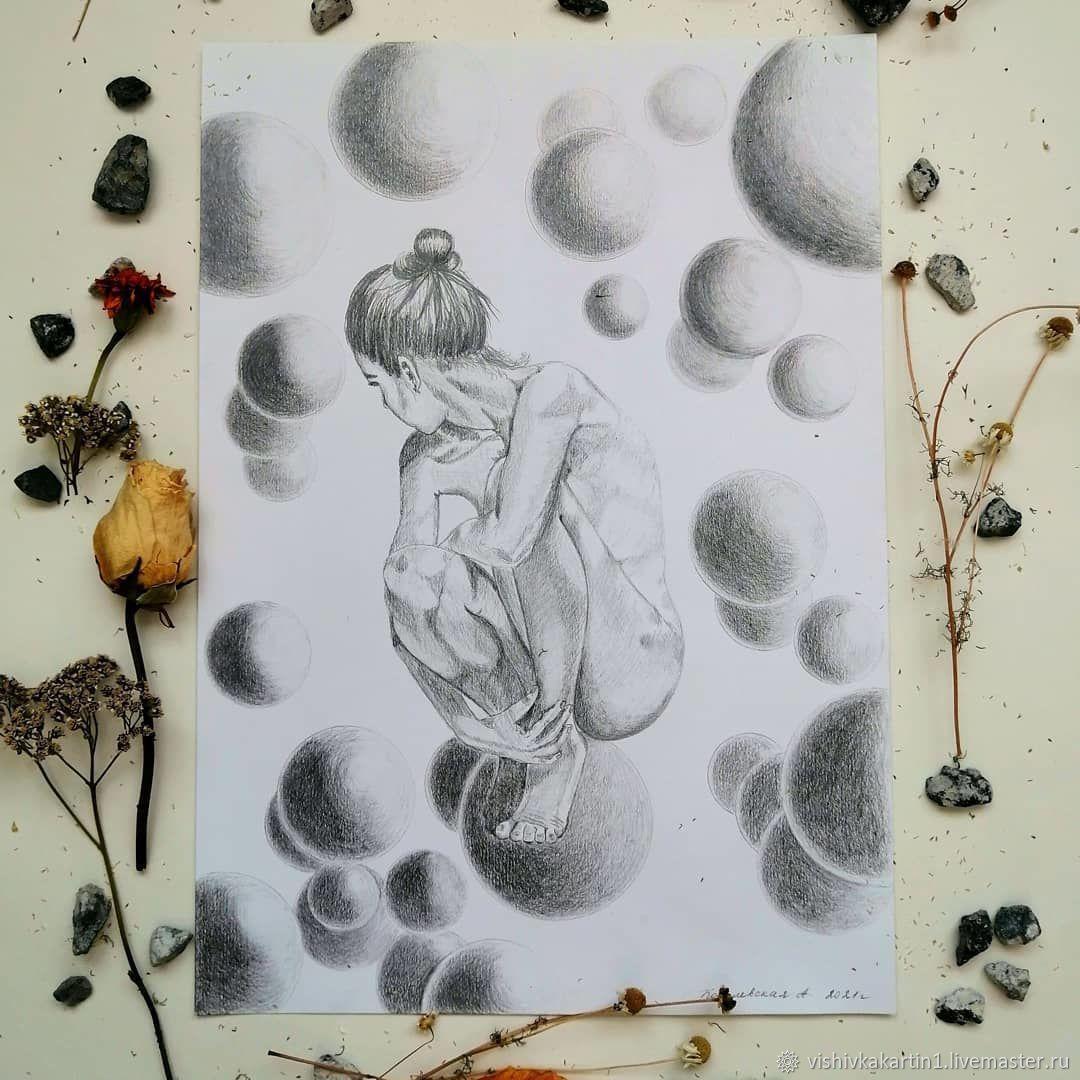 Парящая в пространстве, графика, карандаш, Картины, Ясный,  Фото №1
