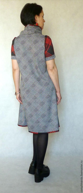 Купить Ткань Плотную На Платье
