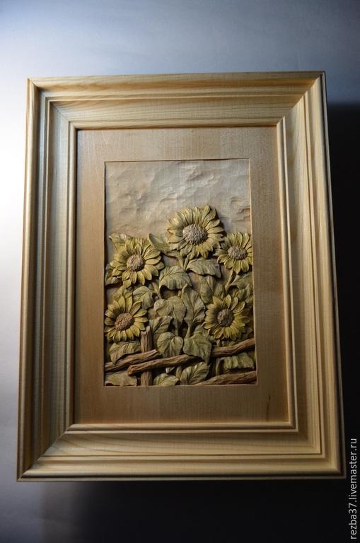 Картины цветов ручной работы. Ярмарка Мастеров - ручная работа. Купить Подсолнухи.. Handmade. Коричневый, резное панно, цветы