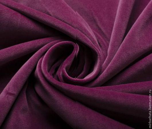 Хлопковый бархат.  Производство Италия. Ширина ткани - 140 см. Состав- 100% CO Стоимость 23 $ за погонный метр.