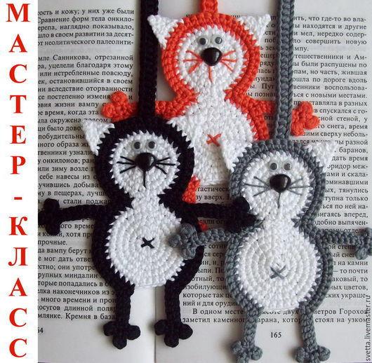 """Обучающие материалы ручной работы. Ярмарка Мастеров - ручная работа. Купить """"Кот Батон"""" мастер-класс по вязаной закладке. Handmade."""