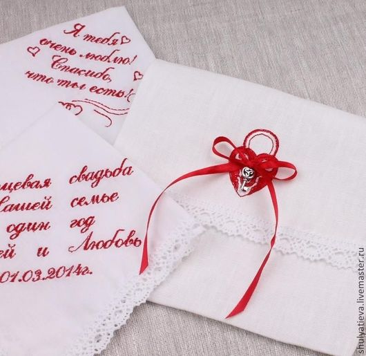 """Носовые платочки ручной работы. Ярмарка Мастеров - ручная работа. Купить Конвертик для платочков """"На замочек"""". Handmade. Белый"""