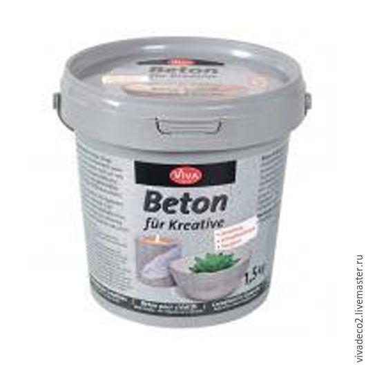 Смесь бетон купить стоимость работы в москве за куб бетона