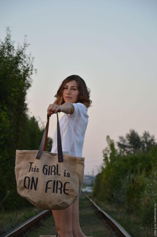 Пляжная сумка Cute Jute | Мешкосумка | сумка с надписью Девочка Огонь! | Сумка большого размера из джута с кожаными ручками | Сумка выходного дня