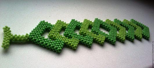 Браслеты ручной работы. Ярмарка Мастеров - ручная работа. Купить Браслет зелёненький. Handmade. Зеленый