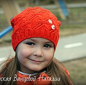 Материалы для творчества handmade. Livemaster - original item MK-description hats unisex Sea knot (knot). Handmade.