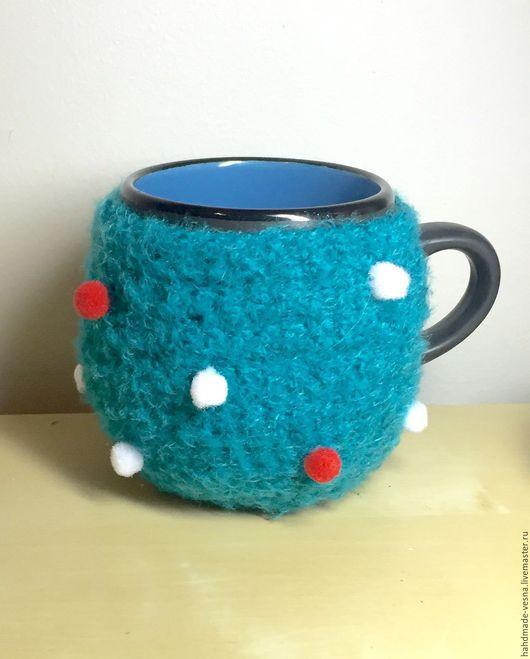 Кухня ручной работы. Ярмарка Мастеров - ручная работа. Купить Милая чашка в вязаном грелке-чехле с помпонами. Handmade.