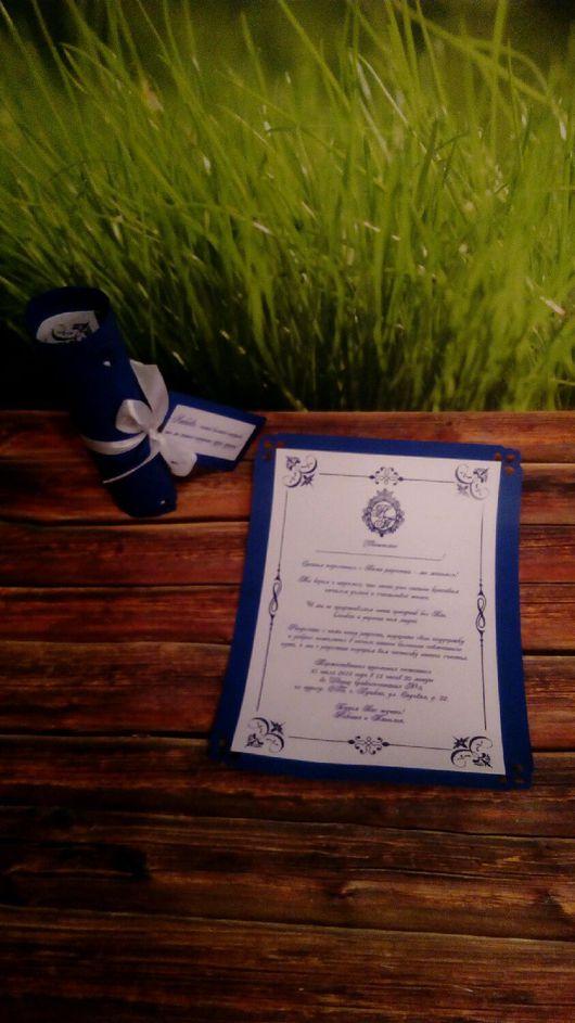 Свадебные открытки ручной работы. Ярмарка Мастеров - ручная работа. Купить Приглашение на свадьбу свиток с бирочкой. Handmade. Приглашение на свадьбу