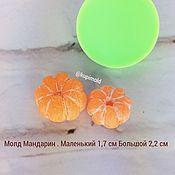 Материалы для творчества ручной работы. Ярмарка Мастеров - ручная работа Молд мандарин большой 2,2 см. Handmade.