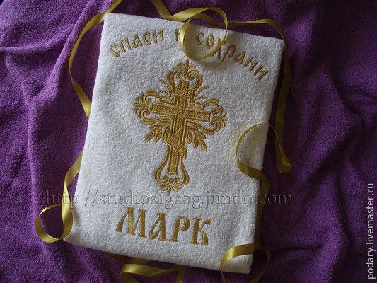 Полотенца с вышивкой для крестин фото