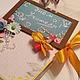 Персональные подарки ручной работы. Шоколадница любимой учительнице. VasiLISA Sotnikova. Ярмарка Мастеров. Учительнице, школа, коробочка для конфет