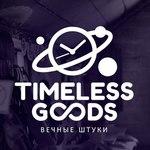 TimelessGoods - Ярмарка Мастеров - ручная работа, handmade