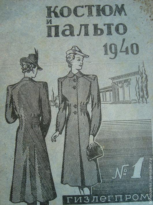 Обучающие материалы ручной работы. Ярмарка Мастеров - ручная работа. Купить Альбом с моделями модной одежды   1940 года  Костюм и  пальто. Handmade.