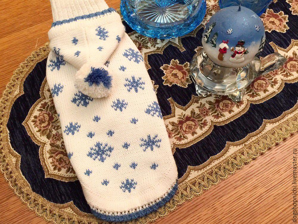 Снежинка - 2  авторская работа, Одежда для собак, Рига, Фото №1
