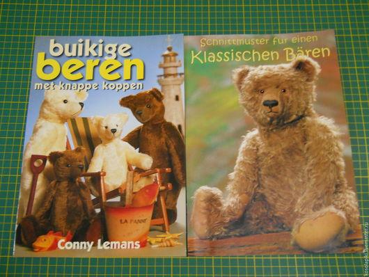 2 книги с выкройками