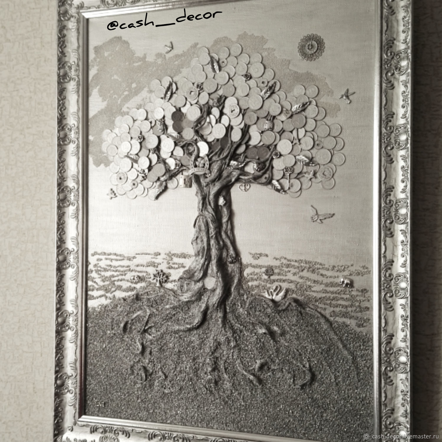 The money tree is a symbol of prosperity and well-being, Pictures, Reading,  Фото №1