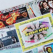 """Сувениры и подарки ручной работы. Ярмарка Мастеров - ручная работа """"GameNote"""" блокнот с играми. В семье. В компании.В дороге. На природе. Handmade."""