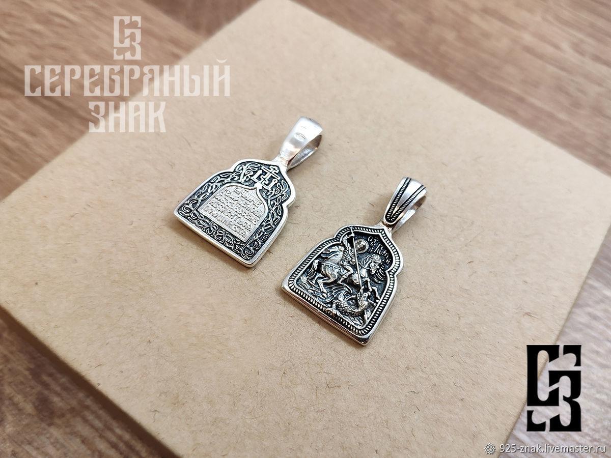 Pendant George. Silver 925 art. One million eleven thousand three hundred five, Pendants, St. Petersburg,  Фото №1