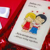 Подарки к праздникам ручной работы. Ярмарка Мастеров - ручная работа Мыло Love is... быть вместе (в коробочке ручной работы). Handmade.
