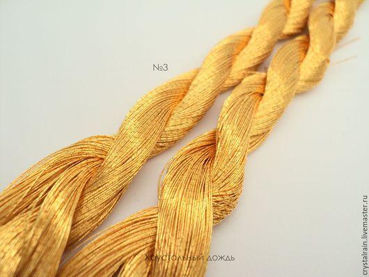 Вышивка ручной работы. Ярмарка Мастеров - ручная работа. Купить №3 Японские нитки, красное золото. Handmade. Золотой