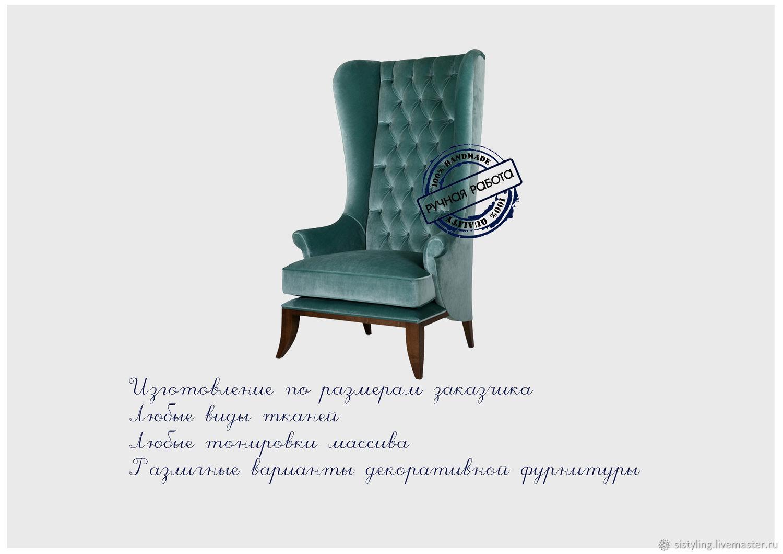 Мебель ручной работы. Ярмарка Мастеров - ручная работа. Купить Кресло трон. Handmade. Кресло, комбинированный, кресло на заказ, массив