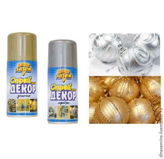 самые как покрасить декор золотом из баллончика эта