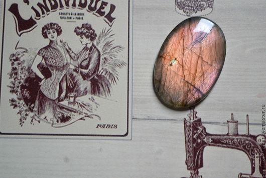 Для украшений ручной работы. Ярмарка Мастеров - ручная работа. Купить Лабрадор спектролит овал. Кабошон 48 Х 31 Х 6. Handmade.