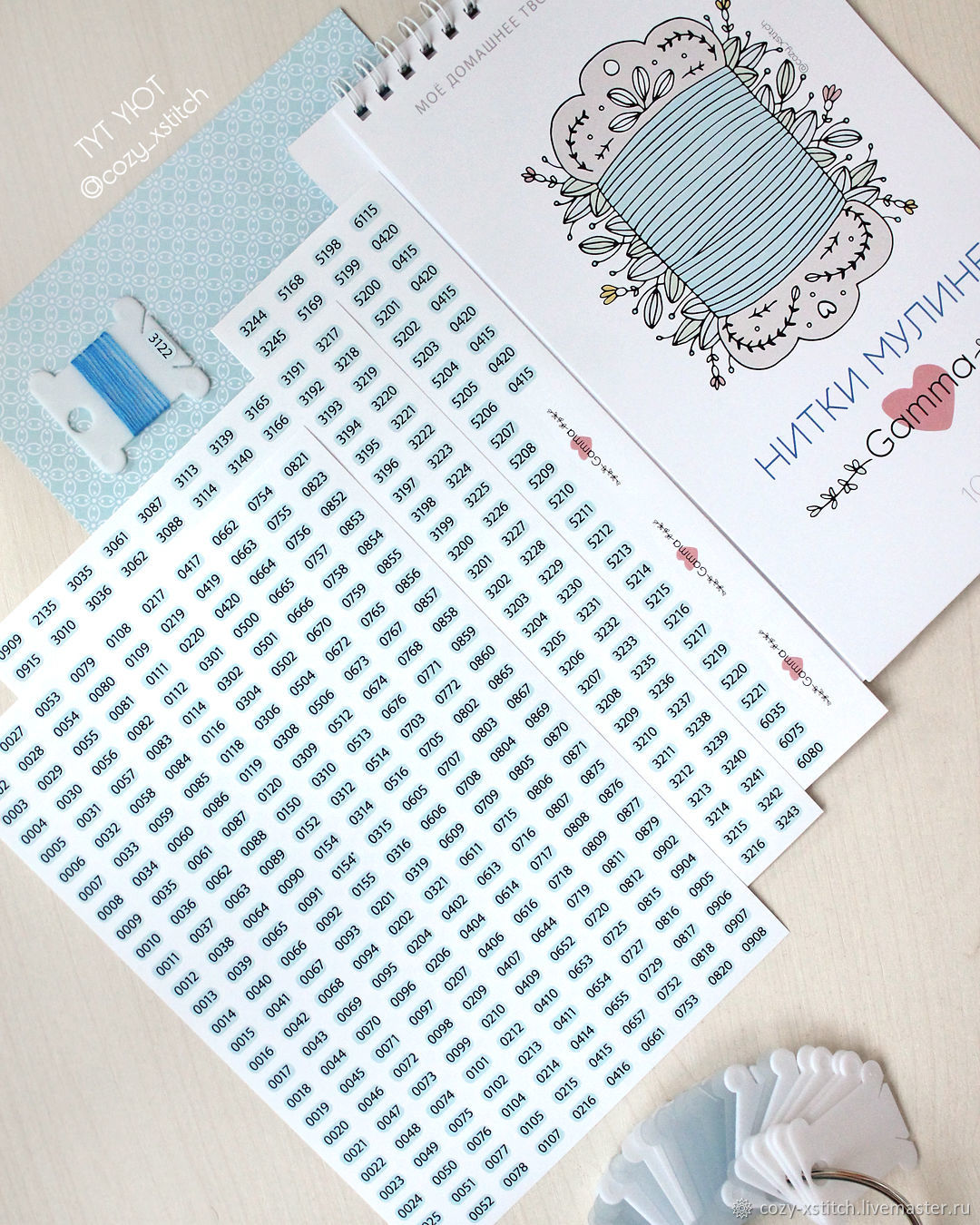 Наклейки на бобинки для мулине Гамма, Аксессуары для вышивки, Ижевск,  Фото №1