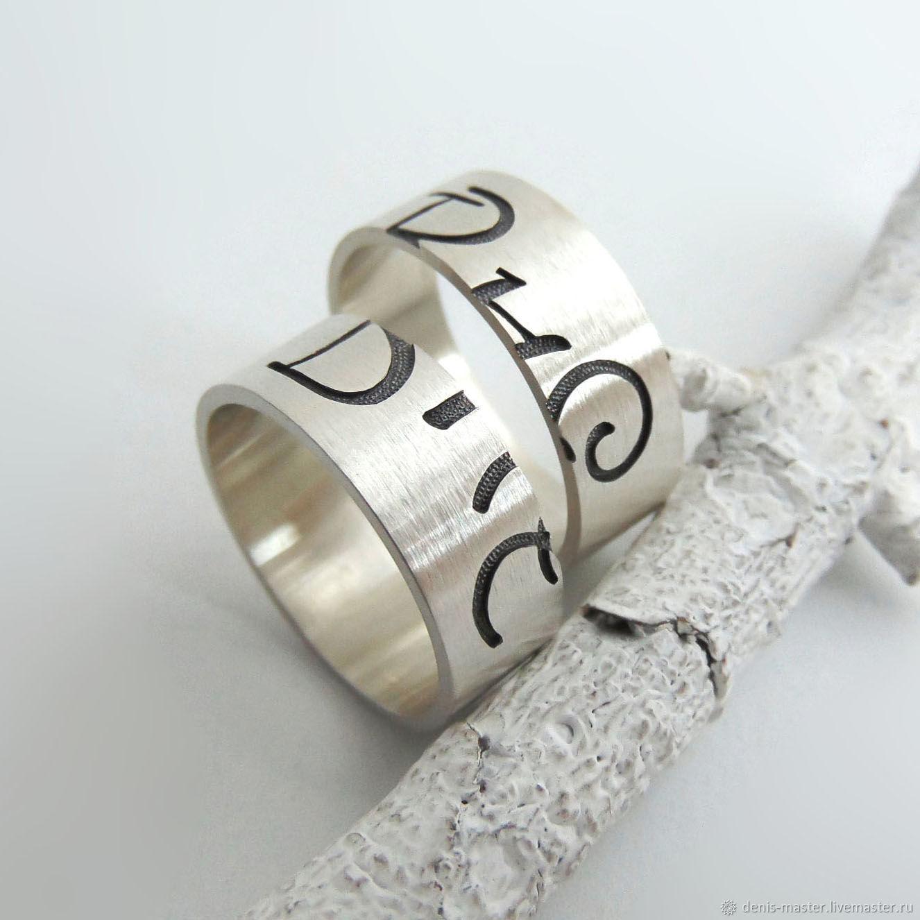 Обручальные кольца серебряные Секрет (серебро 925), Кольца, Ярославль, Фото №1