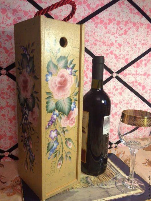Персональные подарки ручной работы. Ярмарка Мастеров - ручная работа. Купить Подарочная коробка для бутылки  ручная роспись. Handmade. Короб