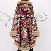 """Одежда ручной работы. Ярмарка Мастеров - ручная работа Пальто-пончо с отстёгивающимся капюшоном """"Именинница-2"""" из платков. Handmade."""