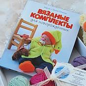 Материалы для творчества ручной работы. Ярмарка Мастеров - ручная работа Книга - авторские модели для детей. Handmade.
