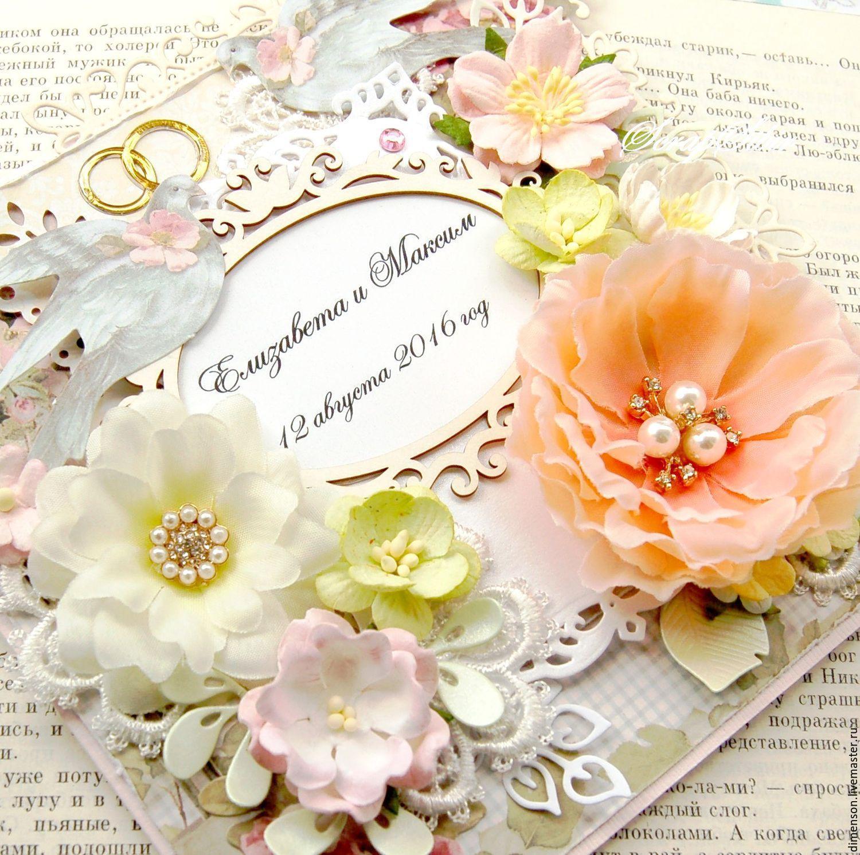 Поздравление с днем свадьбы сыну и невестки с днем свадьбы