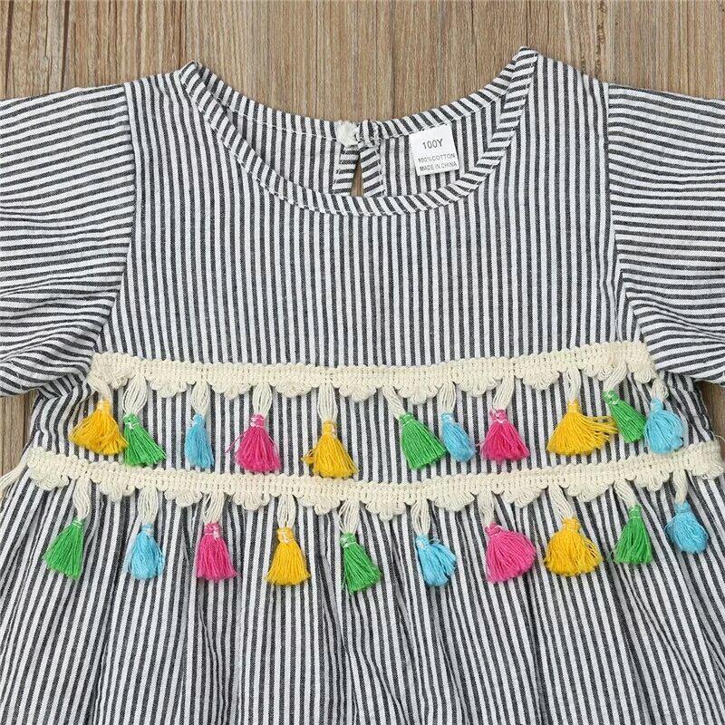 Платье «Полоска»