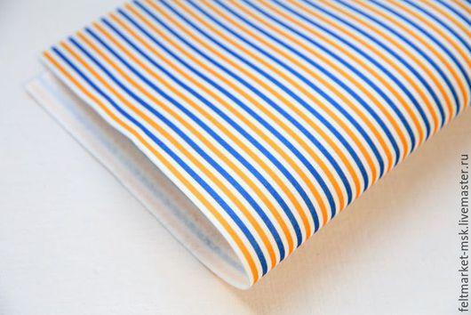 Фетр с рисунком `Полоска` желто-синяя Размер листа 20х30 см Толщина 1 мм Стоимость 250 руб.
