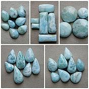 №701 Ларимар. Кабошоны из натуральных камней