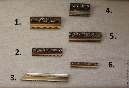 Другие виды рукоделия ручной работы. Ярмарка Мастеров - ручная работа. Купить Багетная рама  для картин. Handmade. Багет