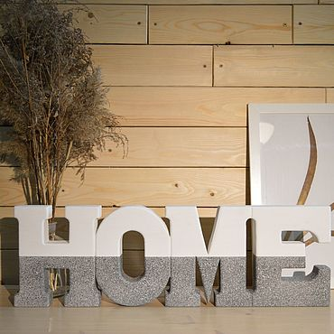 Для дома и интерьера ручной работы. Ярмарка Мастеров - ручная работа Слова: Интерьерное слово HOME. Handmade.
