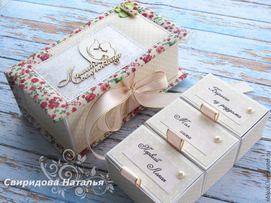 Подарки для новорожденных, ручной работы. Ярмарка Мастеров - ручная работа. Купить Мамины сокровища коробочка для девочки. Handmade. Разноцветный